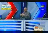 اخرحلقةللشيخخالدعبداللهفىقناةالناس(2/7/2013)مصرالجديدة