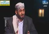 مناظرة بين الشيخ خالد الوصابي والشيعي د/علي الفحام-الإمامة( 10/7/2013)كلمة سواء