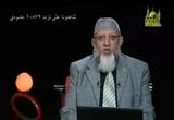 تدبر ( 11/7/2013)أفلا يتدبرون القرآن