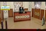مكانة السنة من كتاب الله سبحانه وتعالى (10-7-2013) كنوز السنة
