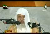 أسرارتشريعرمضان(11/7/2013)محاضرةاليوم