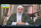 من هو المسلم الحق ( 12/7/2013 ) سلوكيات المسلم الملتزم
