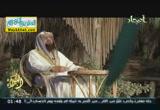 حب الصحابة ( 12/7/2013 ) النبلاء
