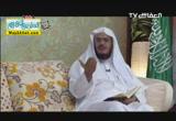 روضة المتبعين ( 13/7/2013 ) رياض القران