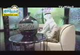 العدل ( 13/7/2013 ) رياض الصالحين