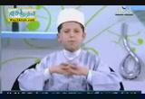 احكام النون الساكنة والتنوين ( 13/7/2013 ) تحفة الاطفال