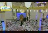 كتاب الله عليكم 2( 14-7-2013) مع القرآن5