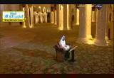 سورة التوبة من الآية 29 (13-7-2013) رتل مع العفاسى