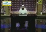 اسم الله(الملك )2( 15/7/2013) غذاء الروح