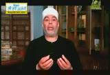 الظن في القرآن ( 15/7/2013)معرفة الحق