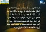 السيدة فاطمة الزهراء رضي الله عنها 4( 14/7/2013)  آل البيت