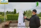 أين يدفن المسلمون موتاهم في بريطانيا ( 15/7/2013) رحلتي مع العريفي