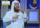 اختيار الزوج الزوجة الصالحة( 16/7/2013)المرأة في ظلال الإسلام