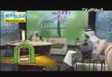 العفو ( 16/7/2013 ) رياض الصالحين