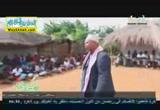 دخول قرية كوانيا فى الاسلام ( 14/7/2013 ) حكاية اسلام