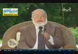 متى لا يتم السمع والطاعة للامير ( 16/7/2013 ) وصايا النبى