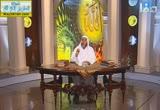 آداب الصيام 2( 15/7/2013) فقه المهتدي