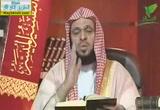 جزء تبارك7 -سورة الملك( 16/7/2013) التفسير الميسر