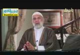 عمل وفعل المسلم الملتزم  ج 2( 17/7/2013 ) سلوك المسلم الملتزم