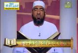 الجزء الثامن من القرآن الكريم ( 18/7/2013)المصحف المعلم