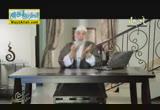 عمل وفعل المسلم الملتزم -  المسلم مع الوالدين -  ج 3 ( 18/7/2013 ) سلوك المسلم الملتزم