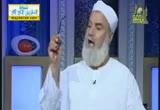 إعداد الفتاة(الحياة الزوجية )3-ضوابط تعليم الفتاة(19/7/2013) المرأة في ظلال الإسلام
