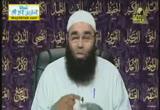 اسم الله(التواب )3( 19/7/2013) غذاء الروح