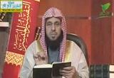 جزء تبارك 9-سورة القلم( 18/7/2013) التفسير الميسر