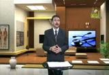 الدوار أو الدوخة ( 19/7/2013) الصيدلية المنسية