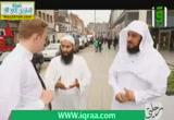 جمعية لدعوة غير المسلمين في بريطانيا-في قلب الشارع كيف؟ ( 20/7/2013) رحلتي مع العريفي