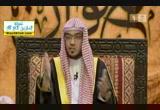 أصحاب السبت (18-7-2013) مع القرآن 5