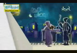 صفات الحروف ج 2 ( 19/7/2013 ) تحفة الاطفال