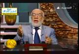 الحياء رؤية الألاء (17-7-2013) ويزكيهم