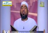 الجزء العاشر  من القرآن الكريم ( 20/7/2013)المصحف المعلم