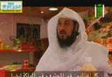 كيف يتعامل المسلمون في بريطانيا وغيرها مع أنواع اللحم(/2013 21/7)رحلتي مع العريفي