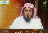 صوم المسافر ( 21/7/2013) يستفتونك