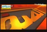 ابن مسعود ( 21/7/2013 ) الصفوة