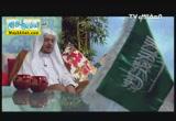 ان الله على كل شئ قدير ( 21/7/2013 ) فادعوه بها ج 2