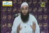اسم الله(الودود)2( 21/7/2013) غذاء الروح