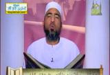 الجزء الحادي عشر من القرآن الكريم( 21/7/2013)المصحف المعلم