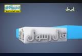 وصية النبى بالنساء ( 20/7/2013 ) وصايا النبى