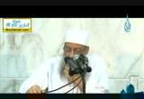 حديث أم سلمة عن الرسولين اللذين أرسلتهما قريش للنجاشي (18/7/2013) مدرسة الحياة