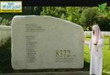 جريمة القتل-البوسنة والهرسك ( 22/7/2013) مشاهد 4