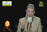 الغشاء العاقل ( 22/7/2013)أفلا يتدبرون القرآن
