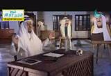 جابر بن المبارك (23-7-2013) صناعة القيادة