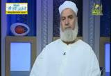 القرآن الكريم(بيت الزوجية)( 23/7/2013)  المرأة في ظلال الإسلام