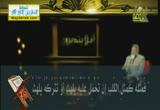 الغدد العرقية ( 23/7/2013) أفلا يتدبرون القرآن