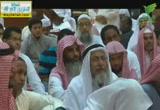 أوائل المسلمين ( 24/7/2013)علمني محمد