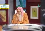 علاج ضعف الإيمان (16-7-2013) سلامة الصدر