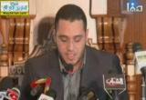 متسابق من لبنان ( 22/7/2013) مسابقة ليبيا الدولية لحفظ وتجويد القرآن الكريم